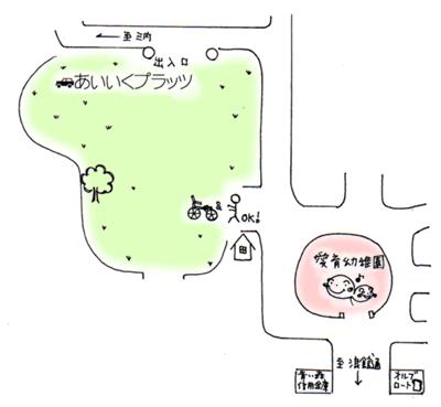 ちっぷるのお庭